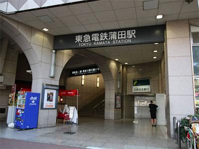 東急線蒲田駅の階段