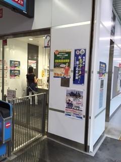 渋谷しぶそば 蒲田店は、東急蒲田駅の構内にあります