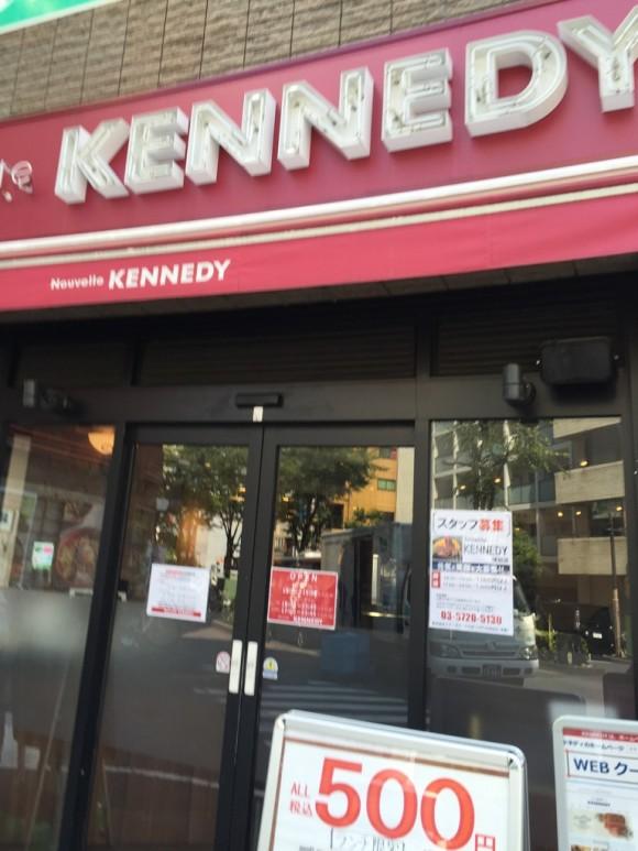 ステーキ&ハンバーグのお店「KENNEDY ケネディ/蒲田」の入口です