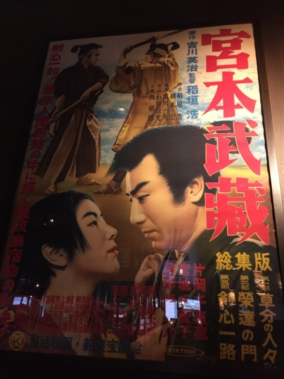 麺屋武蔵 蒲田店の武蔵対小次郎のポスターです