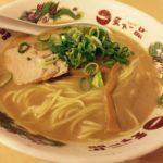 元祖!濃厚こってりスープ♪蒲田ラーメンランチ「天下一品 蒲田店」