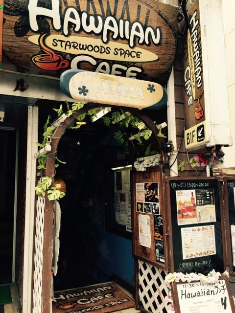 ハワインアンなお店「スターウッズスペース STAR WOODS SPACE」の入口です