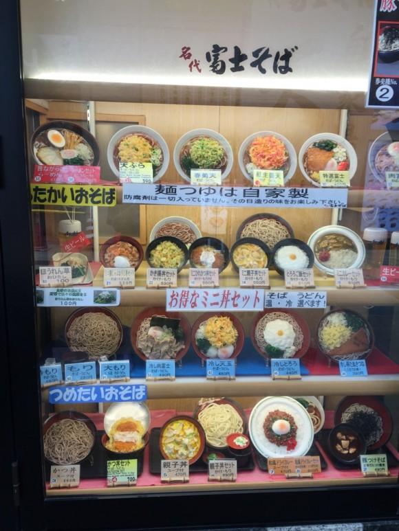 名代 富士そば 蒲田店のメニューのサンプルディスプレイです
