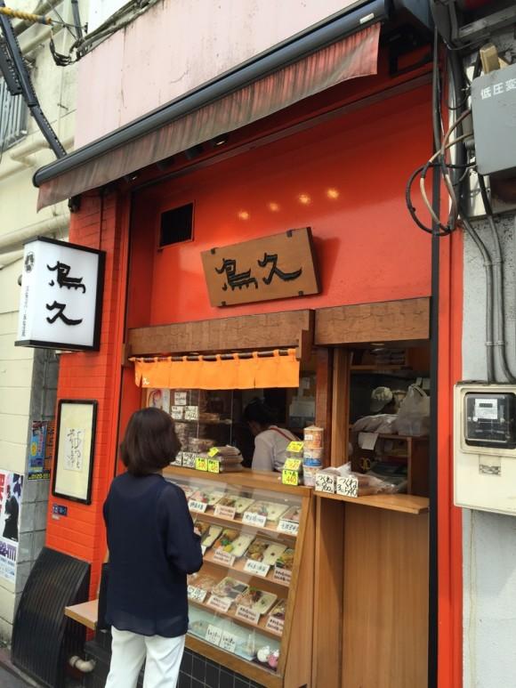 鳥専門の弁当屋「鳥久」は蒲田東口店です
