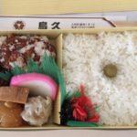 後引く旨さ!蒲田テイクアウトから揚げ弁当ランチ「鳥久 蒲田東口店」