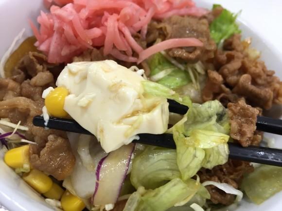 すき家 サンライズ蒲田店の超ヘルシーなメニュー「牛丼ライト」にはお豆腐が入っています
