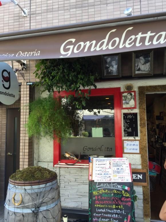 蒲田西口にあるイタリア料理で有名な「ゴンドレッタ(gondoletta)」の入口です