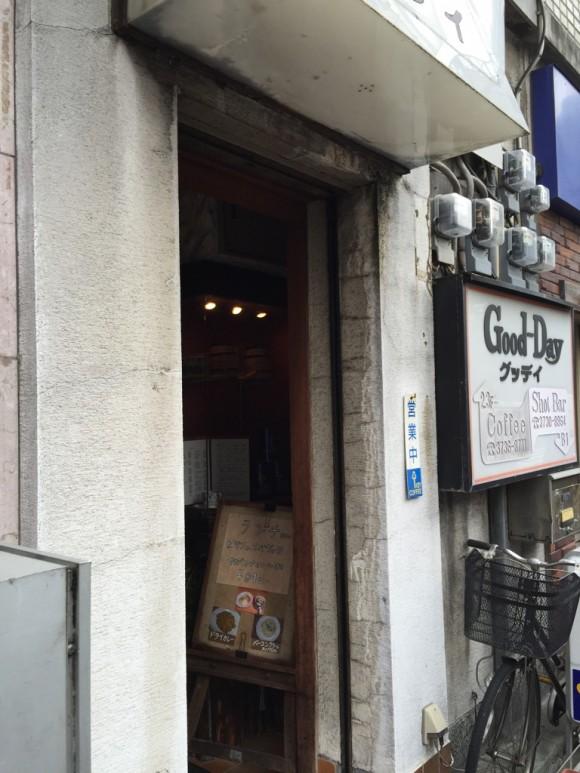 喫茶店「グッディ」の入口です