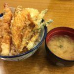 いつ食べても飽きのこない味!蒲田天丼ランチ「天丼てんや 蒲田店」