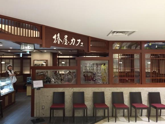 「椿屋カフェ グランディオ蒲田店」の入口です