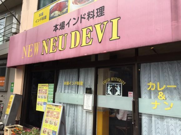 本場インドカレー店「ニューヌゥ・デビィ」の入口です