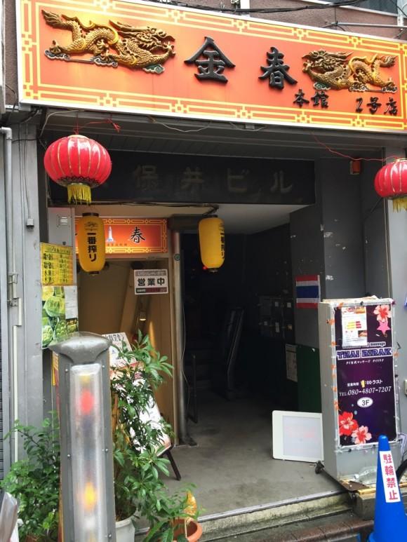 中華料理で有名な「金春本館 2号店」の入口です