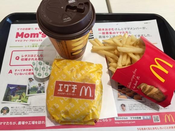 マクドナルド 東急蒲田駅前店で頼んだハンバーガーは「エグチセット」です
