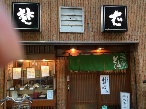 蒲田でも老舗のお蕎麦屋さん「増田屋」の入口です
