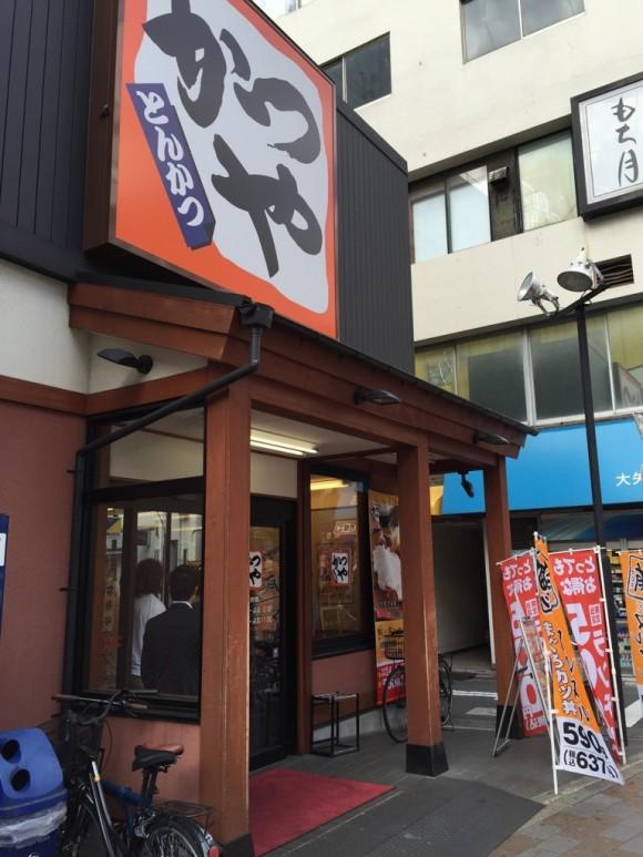 とんかつ専門チェーン店「かつや 蒲田西口店」の入口です