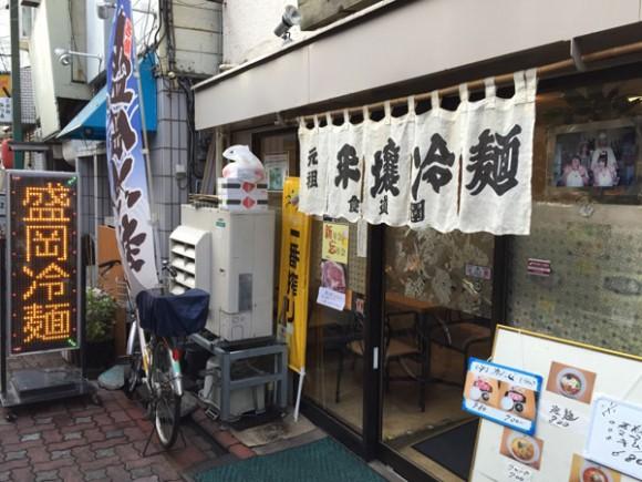 蒲田駅西口の有名店「元祖平壌冷麺 食道園」の入口です