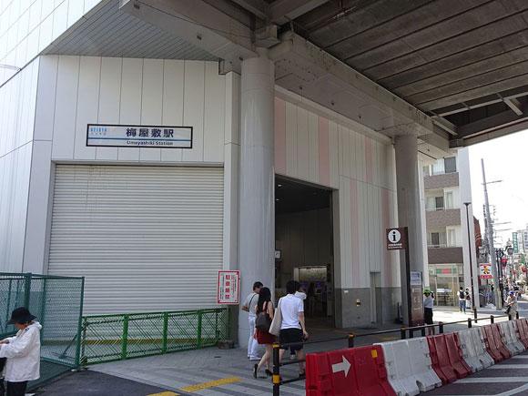 大森南テイクアウトお弁当ランチ「イシイのお弁当やさん」の最寄駅は京浜急行「梅屋敷駅」です
