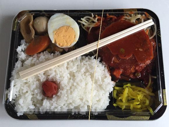 大森南テイクアウトお弁当ランチ「イシイのお弁当やさん」の日替わり「ハンバーグ弁当」です