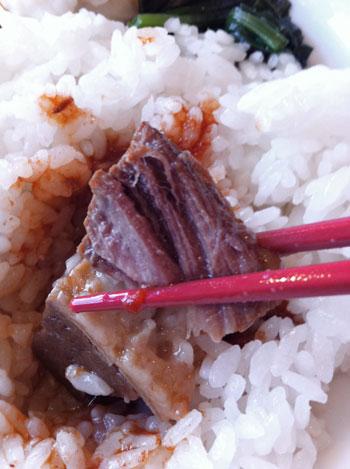 大森洋食ランチ「レストラン西堀」の日替わりランチメニュー「ビーフシチュー」のビーフです