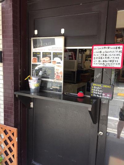 大森にあるインドカレー専門店「マトゥ MATOO 」のテイクアウト専用窓口