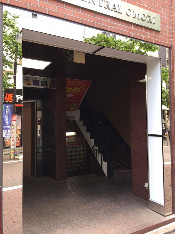 元祖羽根つき餃子!大森中華ランチ「ニイハオ 大森駅前店」 が入っているビルです