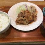 地元のザ・大衆食堂!蒲田ポーク生姜焼肉ランチ「お食事処 井戸屋」