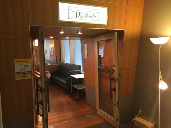 大田区産業ブラザ内にあるレストラン「コルネット」の入口
