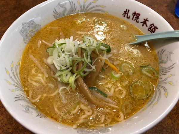 「札幌本舗 浜松町店」のみそラーメンです